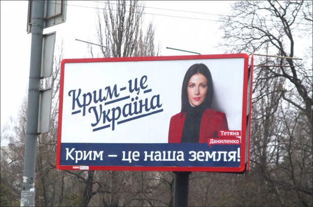 Почему рагулям нужно запретить ездить в Крым?