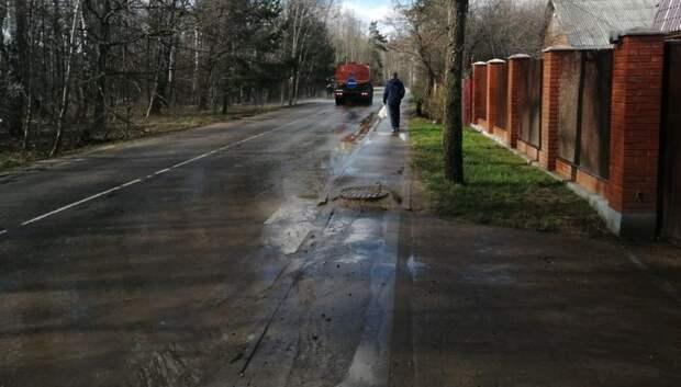 Организация Подольска вместо чистки дорог сливала грязь во дворы частников