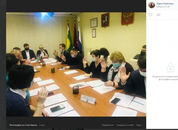 Мундепы района Некрасовка подвели итоги работы в 2020 году