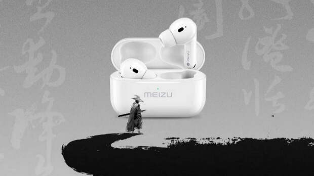Компания Meizu выпустила недорогую копию наушников Apple AirPods Pro