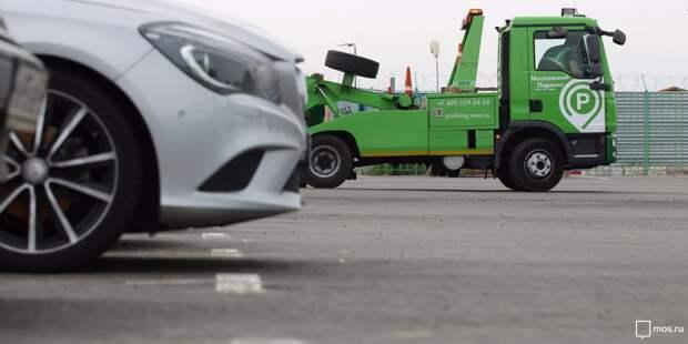 Из-за долгов за ЖКУ владельцы 12 авто не смогут поставить их на учет в органах ГИБДД