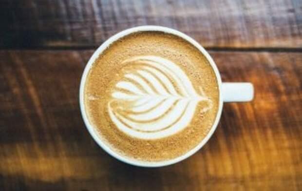 Пьём кофе и благодарим туристов
