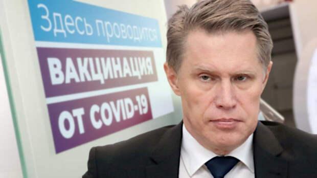 В России организовали почти 7 тыс. пунктов вакцинации от коронавируса
