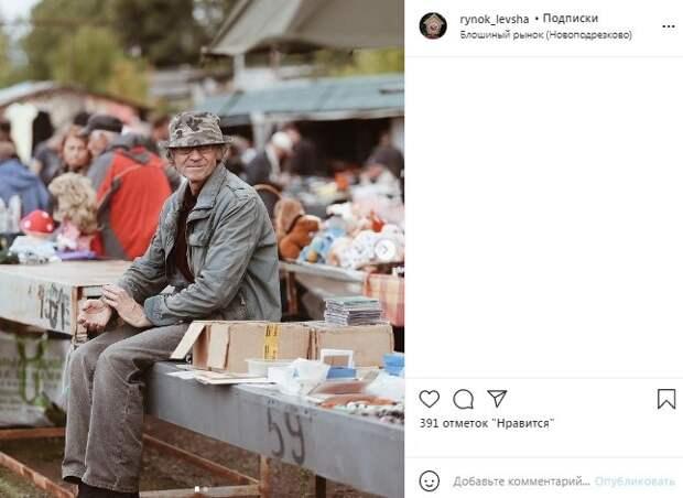 «Левшу» на Новосходненском закрыть или открыть на постоянной основе? — новый опрос