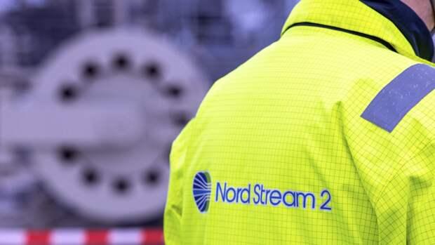 National Interest рассказал о «маневре» России по «Северному потоку — 2»