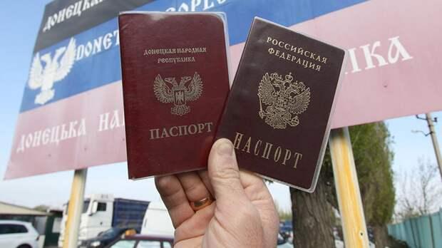 """Картинки по запросу """"Более 600 тысяч жителей Донбасса получили российские паспорта"""""""