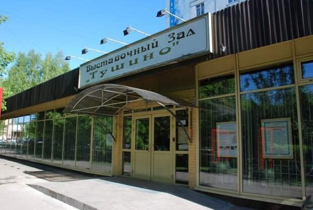 """Фото: Выставочный зал """"Тушино"""""""