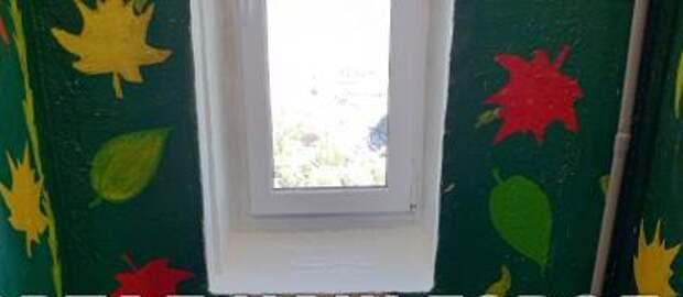 В доме в 3-м Митинском переулке поменяли оконный блок
