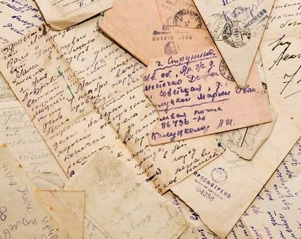 Письма ветеранам - вы и сегодня можете сказать им «спасибо»