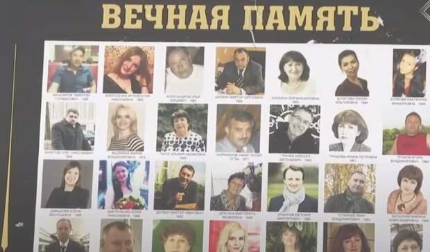 Жители Орска посетили место крушения Ан-148 в Подмосковье