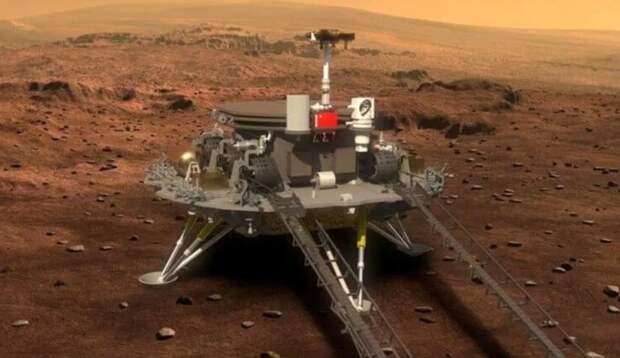 Китайский марсоход «Чжужун» успешно сел на поверхность Марса