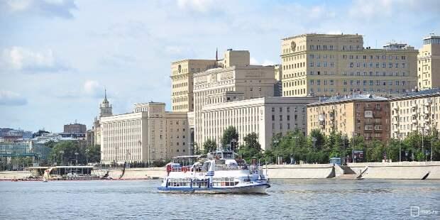 В столице открылась пассажирская навигация по Москве-реке