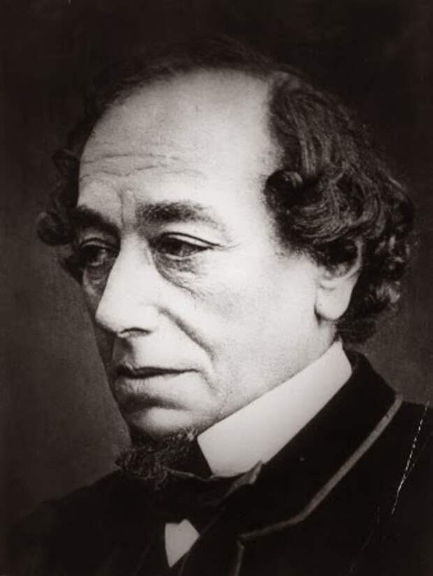 Беньямин Дизраэли.