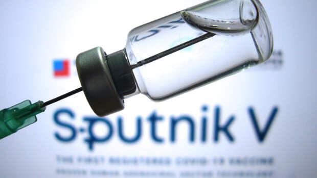 """Всемирный конгресс включил """"Спутник V"""" в рейтинг лучших вакцин от коронавируса"""