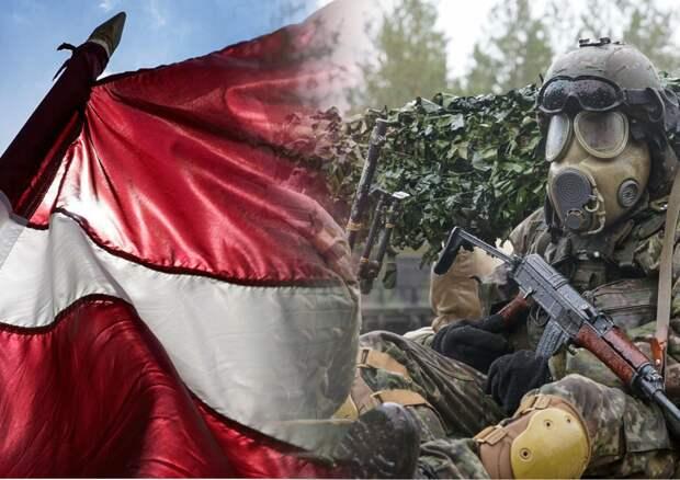 В мире возмутились «военным сюрпризом» Латвии и заявили об испуге