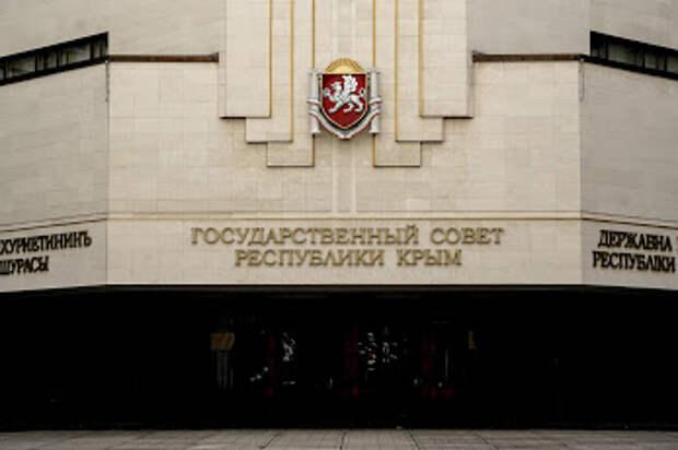 Власти Крыма готовятся подать иск Украине из-за водной блокады