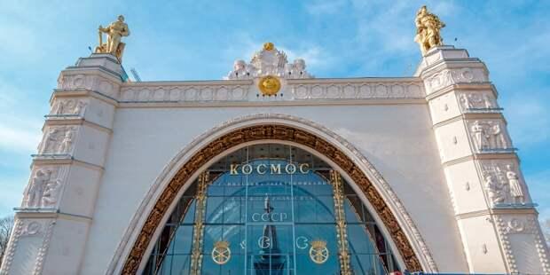 Сергунина: На ВДНХ вернули легендарный фотопортрет Юрия Гагарина / Фото: Ю.Иванко, mos.ru