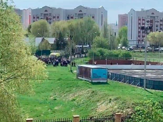 В Казани подросток открыл стрельбу в школе: есть погибший