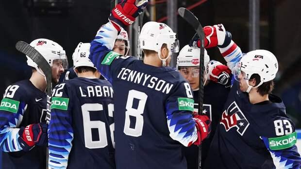 Сборная США всухую обыграла Казахстан на чемпионате мира в Риге