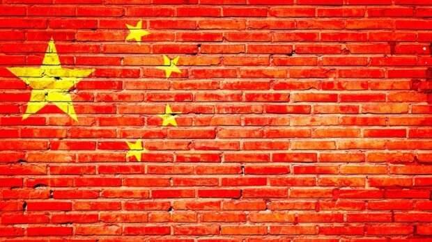 Китаю дали срок до 2035 года разобраться с опасными для экономического роста факторами