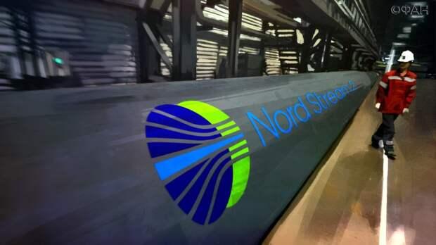 Рост цен на газ может поторопить ЕС с запуском «Северного потока — 2»