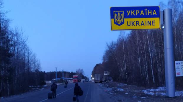 Экс-сотрудник прокуратуры Алушты помог двум украинцам незаконно пересечь границу с РФ