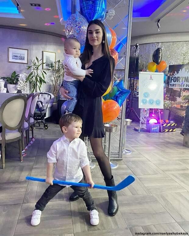 Александр Овечкин с супругой организовали для младшего сына веселый праздник