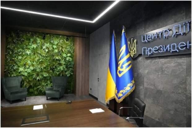 В кабинете Владимира Зеленского на Банковой обновили интерьер