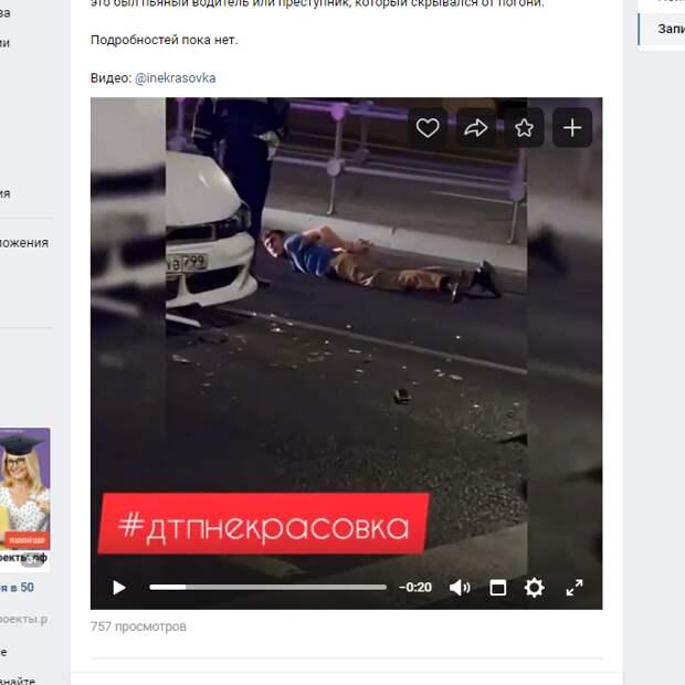 Полицейские скрутили человека на Покровской улице