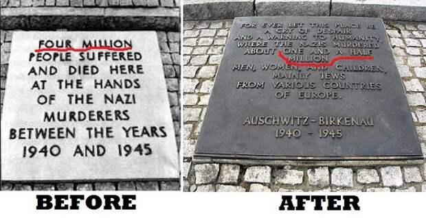 Холокостом по детям