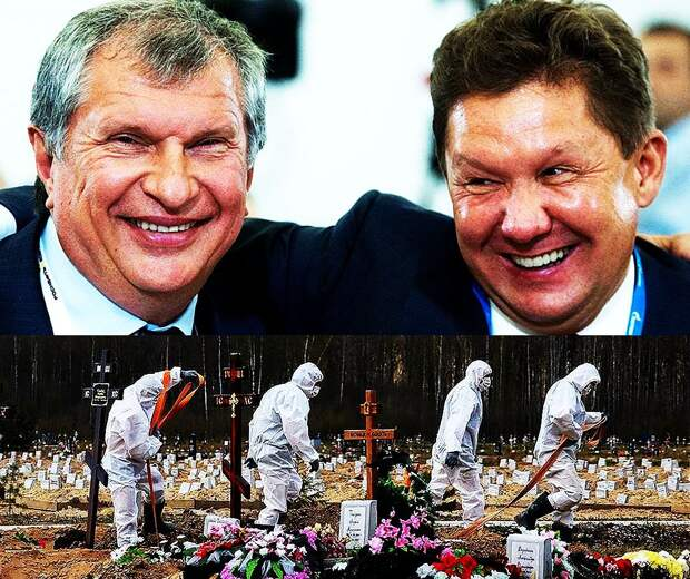 Бонусы мёртвого года: Миллер, Сечин и Греф получат огромные деньги