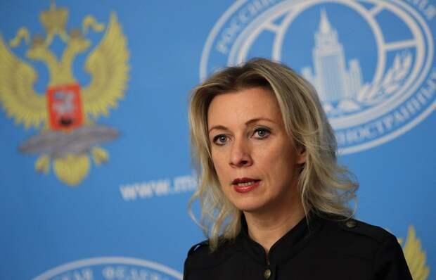 """""""Подарок террористам"""" сделает США, разорвав отношения с Россией"""