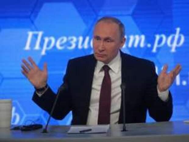 Путин рассказал о логике создания независимых государств после распада СССР: Уходите с тем, с чем пришли