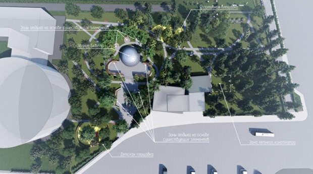 В Прикубанском округе Краснодара откроется новый фитопарк в 2021 году