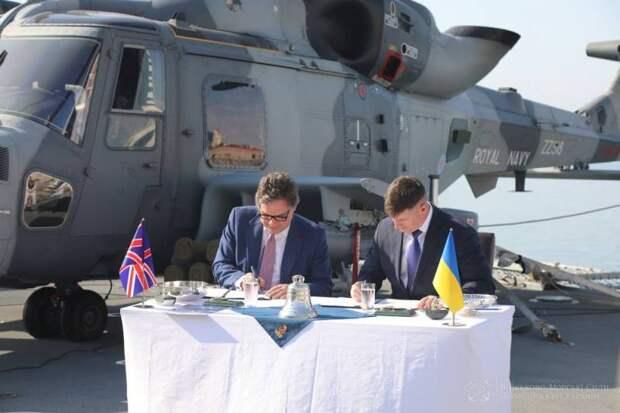 Британские военно-морские базы появятся на Украине: подписано соглашение