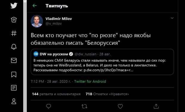 Об искренности российской оппозиции