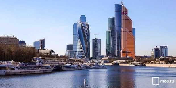 Сергунина: Москва примет участие в международном форуме «Отдых Leisure2020». Фото: mos.ru