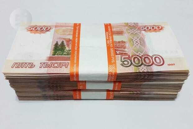 Правительство России выделило регионам средства для выплат на детей от 3 до 7 лет