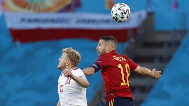 Попытка реабилитации за неудачный старт: Испания обыгрывает Польшу во втором туре Евро-2020