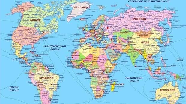 География Земли придумана?