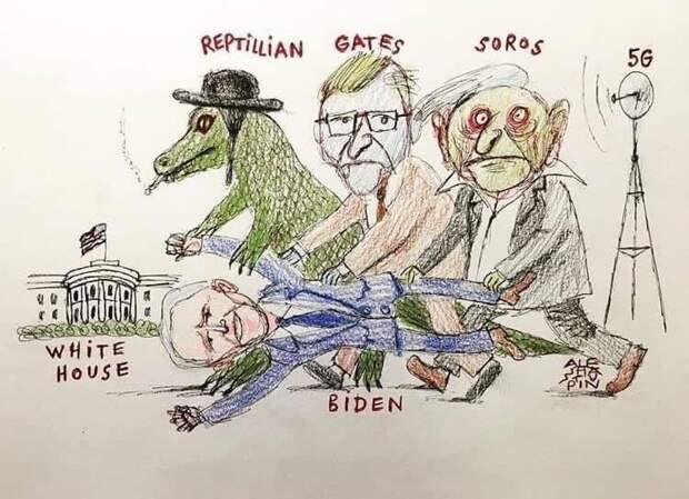 Кровавая «сдача» пяти президентам США