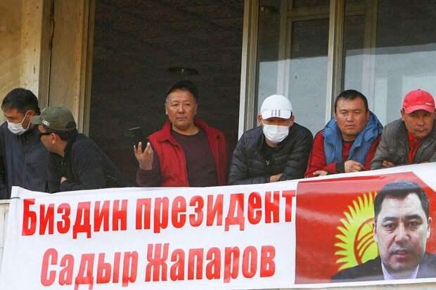 Киргизия после переворота: новые кадры, амнистия для капитала, курс на Россию