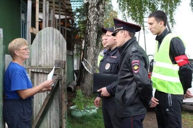 Стоит быть внимательным. /Фото: centro-pol.ru.