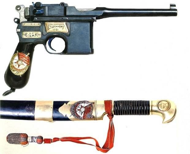 Почётное революционное оружие