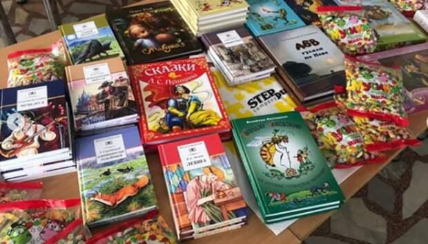 Игрушки и книги раздадут детям из многодетных семей Подмосковья