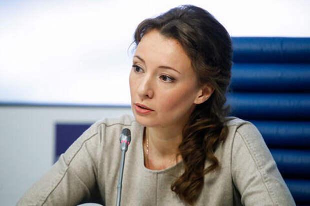 В России появится короткий номер для обращений к детскому омбудсмену
