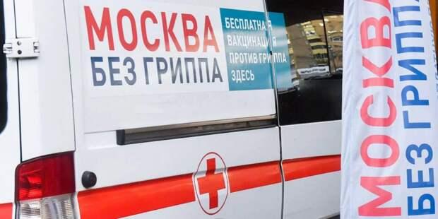 Депутат МГД Самышина: Москвичам необходимо сделать осенью прививки против гриппа. Фото: mos.ru