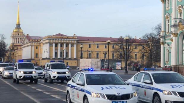 Полиция Москвы задержала 20 участников незаконной акции в столице