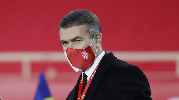 Генеральный директор «Монако» ответил, следит ли за футболистами из РПЛ