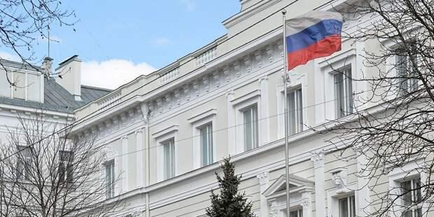 Россия ответит на высылку дипломата из Австрии